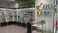 Белорусская косметика Белита-Витекс изучаем ассортимент
